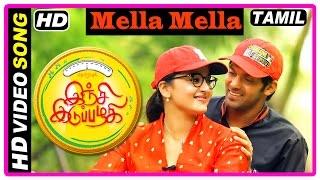 Inji Iduppazhagi Tamil movie | Scenes | Mella Mella Song | Anushka passes on fortune cookies