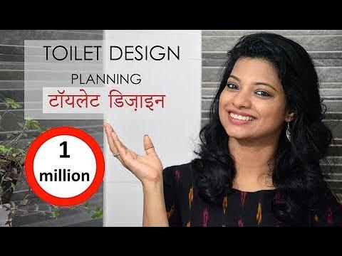 Xxx Mp4 Attached Bathroom Design Toilet Plan बाथरूम डिजाइन Toilet Bathroom Design India L ASK IOSIS HINDI 3gp Sex