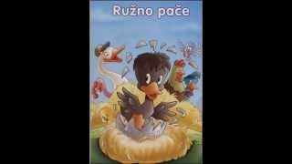 ASMR in Serbian - Ugly Duckling- Ružno Pače