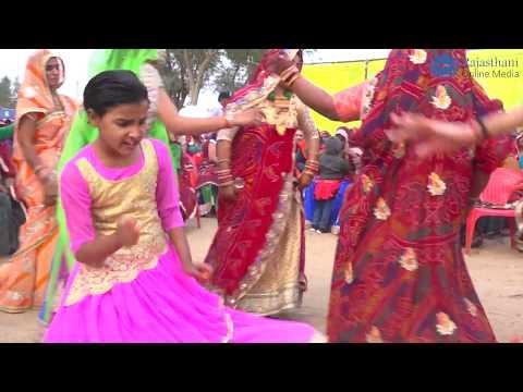 Xxx Mp4 New Rajasthani Marriage Dance New Marwadi Village Girl Dance New Dj Song 2019 3gp Sex