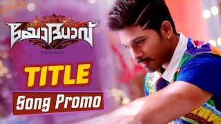 Yodhaav ( The Warrior ) || Title  Song Promo || Allu Arjun, Rakul Preet, Catherine Tresa