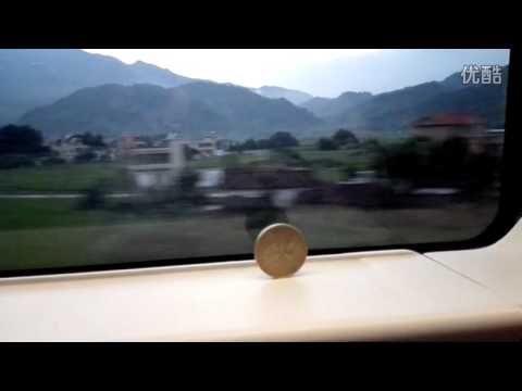 China high speed rail 306km/h coin stability test