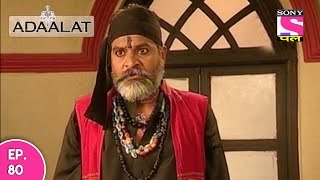 Adaalat - अदालत - Naagin Part - 02 - Episode 80 - 12th December 2016