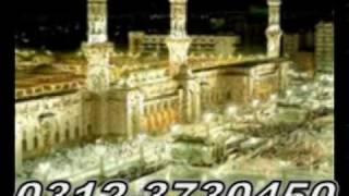 (Tere Dar Ki Fizaaon Ko Salam) URDU NAAT    BY      SIDDIQ ISMAIL
