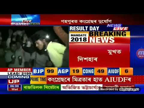 Xxx Mp4 Gohpur Election News 6 3gp Sex