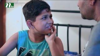 Bangla Natok House 44 l Episode 67 I Sobnom Faria, Aparna, Misu, Salman Muqtadir l Drama & Telefilm