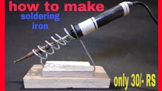 #solderingiron  How to make soldering iron with iron element | iron rod |