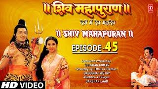 Shiv Mahapuran - Episode 45