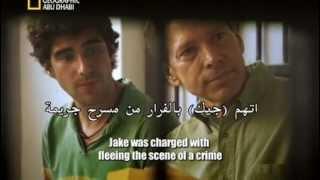 مسجون في الغربة  قاتل الشرطي