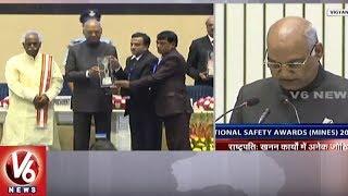 National Safety Awards (Mines) : President Ram Nath Kovind Congratulates Award Winning Mines | V6