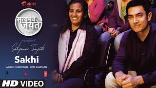 Sakhi Full Song Aamir Khan | Satyamev Jayate