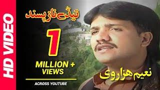 Tedy Naz Pasand Andaz Pasand Naeem Hazarvi HD720p