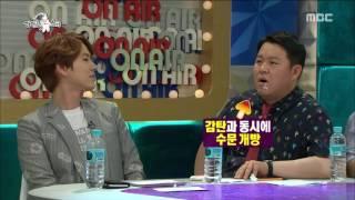 [RADIO STAR] 라디오스타 - Shannon sung 'Listen' 20160615