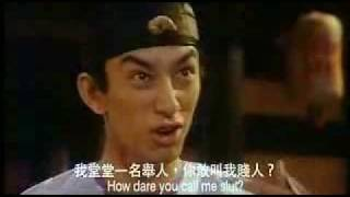 YouTube    Stephen Chow  Hail the Judge 7 CUT