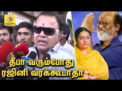 தீபா அரசியலுக்கு வரும்போது ரஜினி வரக்கூடாதா Deepa entered Politics Why not Rajini Radharavi