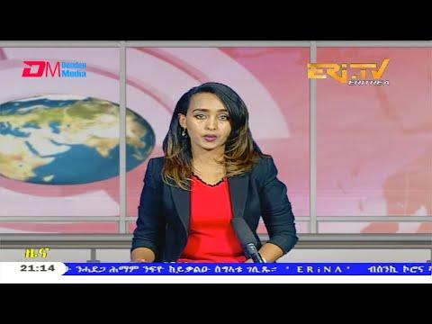 Tigrinya Evening News for April 14 2020 ERi TV Eritrea