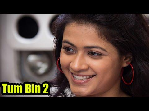 Tu Mera Hero Actress Sonia Balani To Enter Bollywood | TV Prime Time
