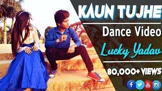 KAUN TUJHE | Armaan Malik | M.S. DHONI -THE UNTOLD STORY | Choreography By Lucky Yadav | VFX Crew