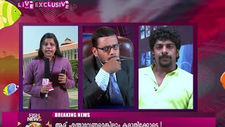 Marimayam | Ep121 Part 2 - A brake in kshema party | Mazhavil Manorama