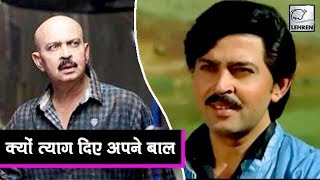 Why Rakesh Roshan Stayed Bald Forever?