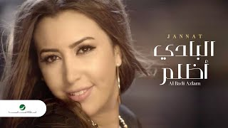 Jannat ... Al Badi Azlam - Video Clip | جنات ... البادي أظلم - فيديو كليب