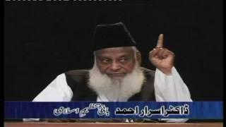 ilm-e-Quran ko Sikhnay aur Sikhanay ki Fazilat By Dr. Israr Ahmed