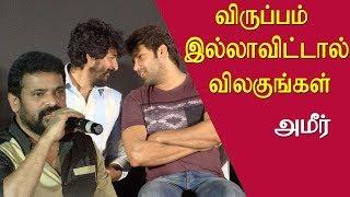 Ameer & sivakarthikeyan speech @ Tamil movie oru kuppai kathai audio launch tamil news redpix