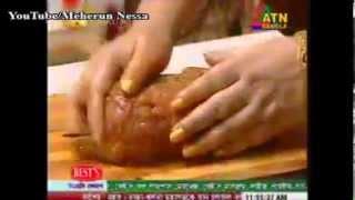 সুতি কাবাব - Recipe by Meherun Nessa presented at ATN RANNA GHOR (every Saturday11:45 AM)