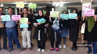 Kerman   clients of the Caspian credit firm, held a protest rally outside the company branch