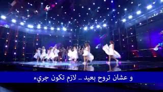 أغنية احلم مع الكلمات - ستار اكاديمي 10 - Ehlam with Lyrics Star Academy 10