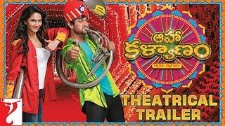 Aaha Kalyanam - Trailer - TELUGU - Nani | Vaani Kapoor