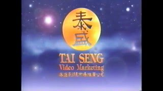 Tai Seng Video Marketing (1994) Company Logo (VHS Capture)