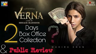 Box Office Collection & Public Review Of Mahira Khans Verna | Hum Films | Shoeb Mansoor | M Bros