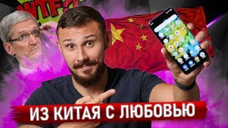 "Угадай Android Флагман / ""PROшка"" от ZTE"