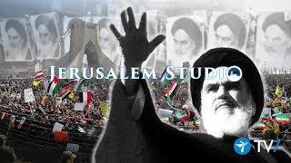 40 years to Iran's Islamic Revolution - Jerusalem Studio 393