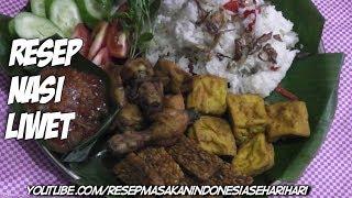 nasi liwet - resep dan cara membuat nasi liwet