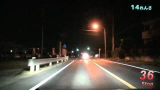 Red Signal 50 2010年度版 Part 16 ~赤信号50stopでどこまでいける?~