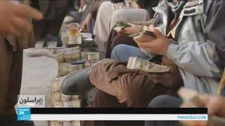 أفعانستان: الخطف تجارة رابحة