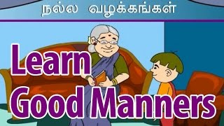 Learn Good Manners for kids in Tamil