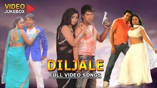 Diljale [ Bhojpuri Video Songs Jukebox ]