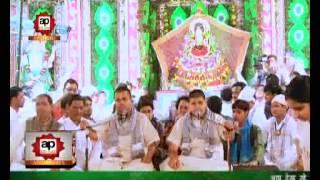 Khatu Shyam Bhajan- Kali Kamli Bala Mera Yaar hai | Chitra Vichitra - AP Films