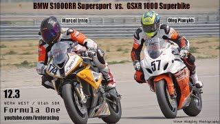 12.3 BMW S1000RR Supersport vs. GSXR 1000 Superbike (WERA F1 - MUSIC)