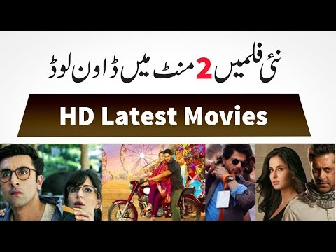 Full HD Latest Bollywood Movies Download 1080p ! Viral Tool