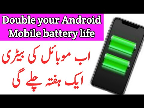 How to Double mobile battery 100%  prove