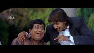 Prajwal Devraj and friends scares Owner for Rent | Nannavanu Movie | Kannada Comedy Scenes