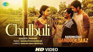 Chulbuli   Babumoshai Bandookbaaz   Nawazuddin Siddiqui   Bidita Bag   Papon   Releasing 25th August