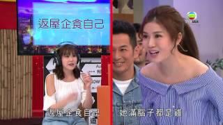《我愛香港》 第4集