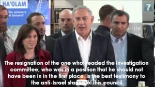 PM Netanyahu: