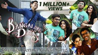 Thumbi Penne- Bangalore Days | Dulquer Salman| Nivin Pauly| Nazriya Nazim | Full song HD Audio