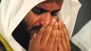 Dua Khatam Al Quran | Amazing Recitation | Mishari Alafasy